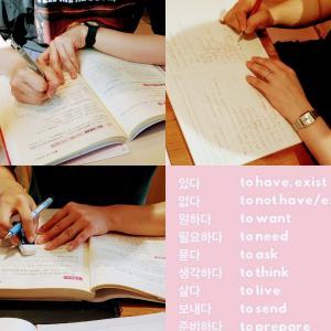 文字·音·意味の3つを同時に覚える方法