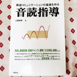 講師におすすめの本(続き)