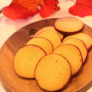 """季節限定""""おいものクッキー"""""""