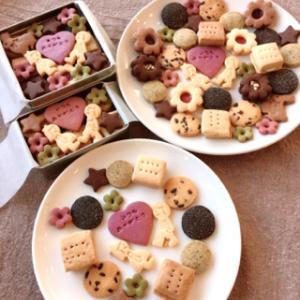 数量限定★pont cookieオリジナルクッキー缶