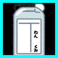 【今日の暦】239