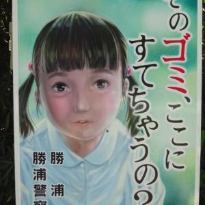 真摯に迫るポスター