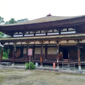 法界寺「日野薬師」