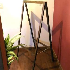 【ハンドメイド】A型看板を作ってみた!