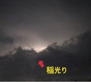7/17☆琵琶湖釣行