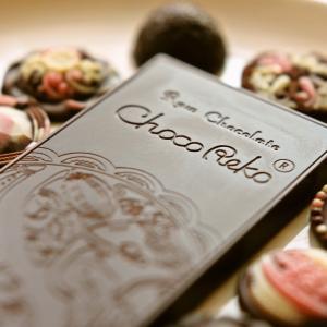 『なぜChocoRekoはそこまで時間をかけてチョコレートを作るのか?』
