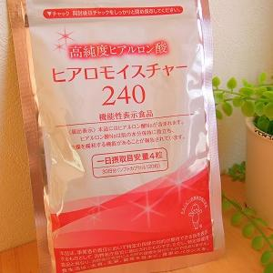 お肌、髪の毛まで潤いキープ☆キユーピーの機能性表示食品「ヒアロモイスチャー240」