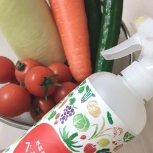 汚れが目に見えてわかる!野菜洗いのお水!サラダが美味しくなるベジセーフ!