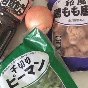 業務スーパーの中華甘酢あん好き!