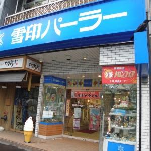 フィリピン人は北海道のどこで何を食べるのか?(2) What and where to eat in Hokkaido(2)