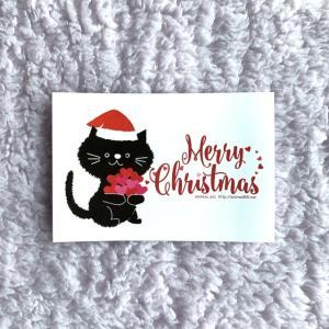 【新商品のオリジナルクリスマスカードが入荷しました】