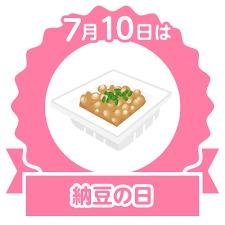 誕生日! 〜