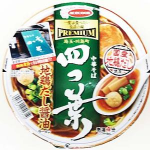 カップ麺『中華そば 四つ葉』