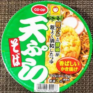 カップ麺:『マルちゃん 天ぷらそば』
