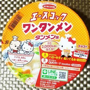 カップ麺:『ワンタンメンどんぶり タンメン味』