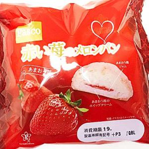 『Pasco 赤い苺のメロンパン』