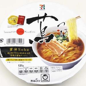 カップ麺:『蔦醤油Soba@セブンイレブン』