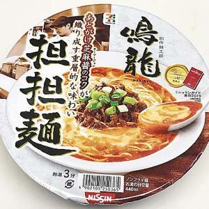 カップ麺:『担担麺@セブンイレブン』