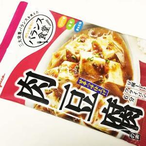 『肉豆腐の素』