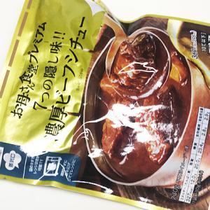 『甘辛だれの 豚ロース生姜焼き』