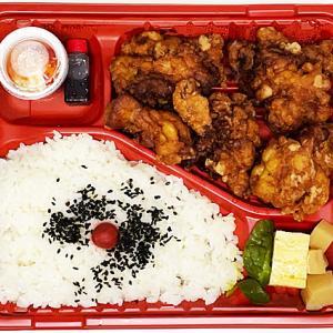 『おねぎや(7)』●チョモランマ唐揚げ弁当
