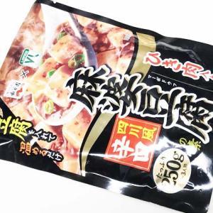 『ひき肉入り麻婆豆腐の素(辛口)』