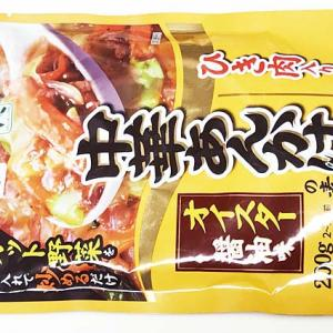 『ひき肉入り中華あんかけの素 オイスター醤油味』
