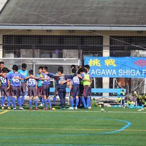 高円宮杯JFA第31回全日本U15サッカー選手権大会滋賀県大会優勝!!