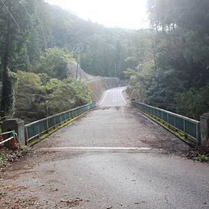 千葉県道81号の旧道区間(鴨川市四方木)