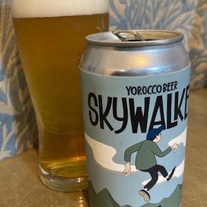 SKYWALKER - Yorocco Beer