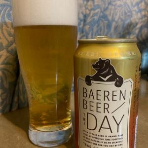 THE DAY TRAD GOLD PILSNER
