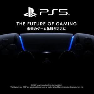 ソニー・インタラクティブエンタテインメント、PlayStation 5(PS5)の新作ゲームをバーチャルイベントで紹介