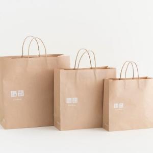 ユニクロ、紙の買い物袋を有料化 9月から1枚10円 - 資源の有効利用のために実施