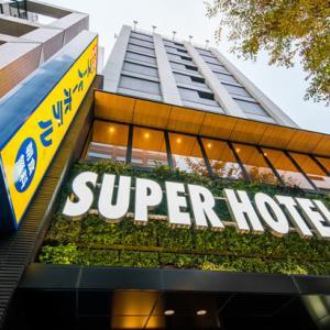 1泊9000円未満のビジネスホテル満足度ランキング、1位は 5年連続で「スーパーホテル」