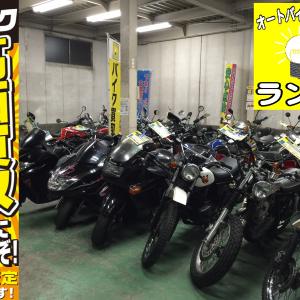 冬のバイク高価買取キャンペーン!
