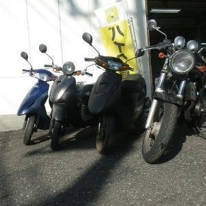 先週のバイク買取紹介