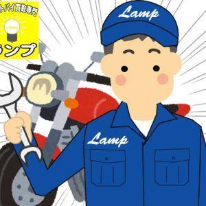 整備士さん募集のお知らせ!!