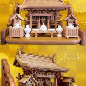 【2月・3月】総欅◆流れ屋根三社二本柱(小)棚板セット【お買得】