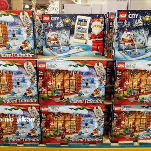 【コストコ】『レゴシティ アドベントカレンダー』をお安く購入!と、その他買ったリピ買い商品など。