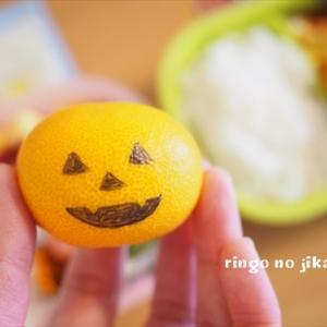 【幼稚園年長・年少】10月のお弁当の記録 ~ハロウィンピックとお絵かきみかんを多用する~