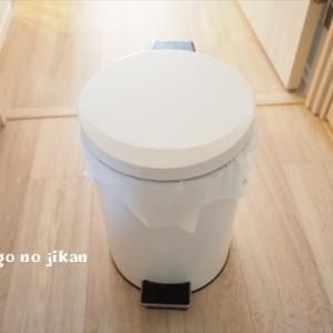 【育児グッズ】おむつの臭い対策には『防臭袋』が最強説。おむつ専用ゴミ箱不要論!!