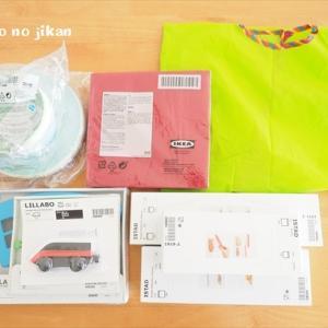 【IKEA】イケアで買ってきた定番品とこどもグッズ。手頃で使い勝手の良い商品がたくさんでした!