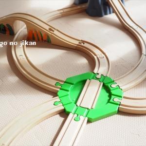 【IKEA】BRIO激似の『LILLABO』を買い足し!~木製レール、BRIOを買うか?LILLABOを買うか?~