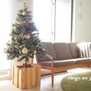 わが家のクリスマスツリーはスタジオクリップ。120cmサイズのツリーを出しました -2019-