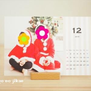【TOLOT】ワンコインで作れる『親バカレンダー』のすゝめ。TOLOTの卓上カレンダーが大好きです!!