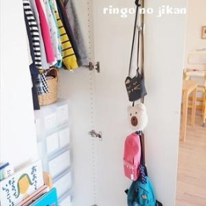【収納】今現在の子ども服収納。ドアフックを鞄収納用に導入しました。