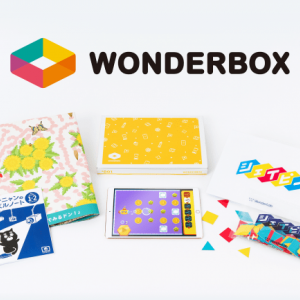 【知育】話題のSTEAM教育を取り入れたデジタル×アナログな通信教材『WonderBox』が超気になる!!