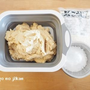 【食育】今年も子どもと一緒にみそづくり。粘土遊び感覚で楽しく簡単に作れます!!