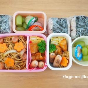 【お弁当】3年間作り続けてきた娘の幼稚園弁当。最後は好きなものをめいっぱい詰め込みました。