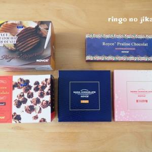 ふるさと納税で届いたロイズのチョコレート。美味しさに癒されました!!
